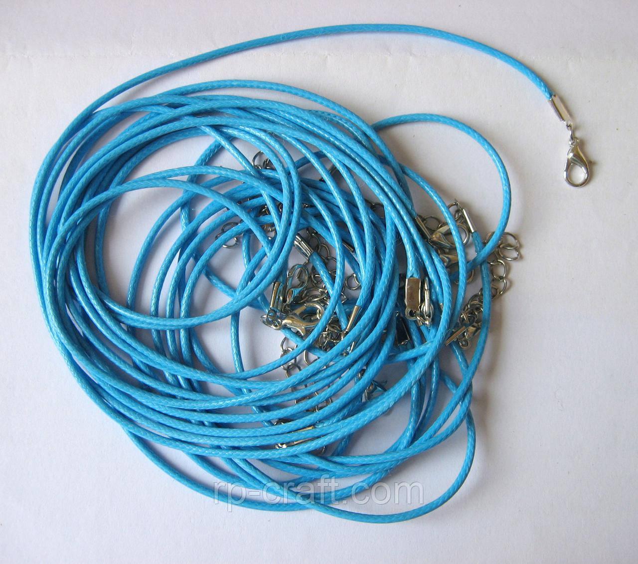 Шнур нитяной, плетенный 45 см+ 5 см удлинительная цепочка