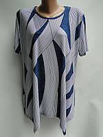 Блузки женские оптом, удлиненные (размеры 52-60) в Одессе со склада 7 км