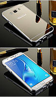 Зеркальный Чехол/Бампер для Samsung Galaxy J7 2016 / J710, Серебро (Металлический)