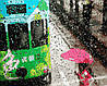VP954 Набор-раскраска по номерам Дождливый день