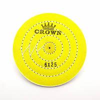 Круг муслиновый CROWN 150 мм 6х25 желтый
