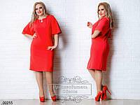 Платье 00255 /р1