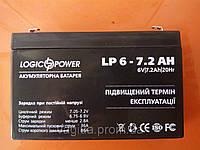 Аккумуляторы для детских электромобилей 6V7.2Ah