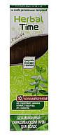 Окрашивающая крем-ХНА оттенок №10 Натуральный коричневый