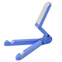 ✓Универсальная подставка JR треугольник Синяя для планшета