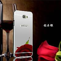 Зеркальный Чехол/Бампер для Samsung J5 Prime / G570, Серебро (Металлический), фото 1