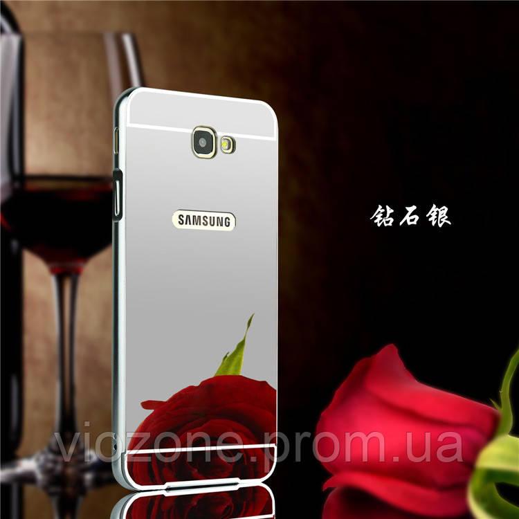 Зеркальный Чехол/Бампер для Samsung J5 Prime / G570, Серебро (Металлический)
