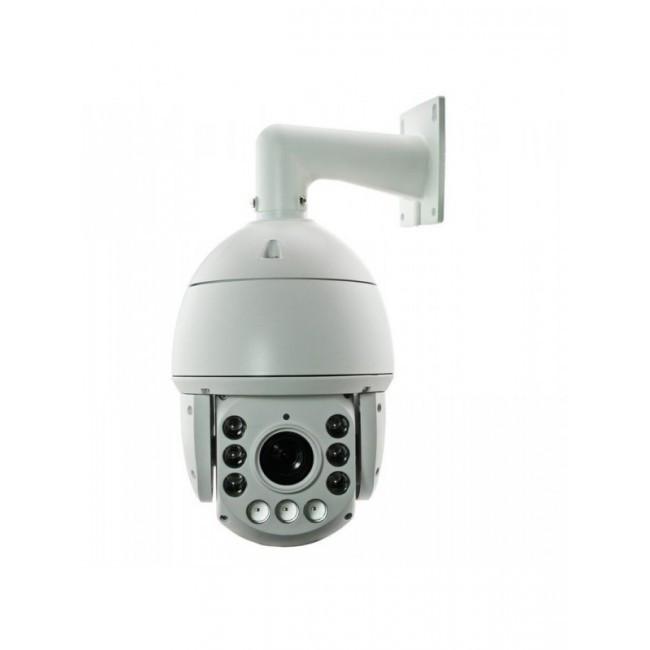 IP Видеокамера VLC-D1920-Z20-IR120i