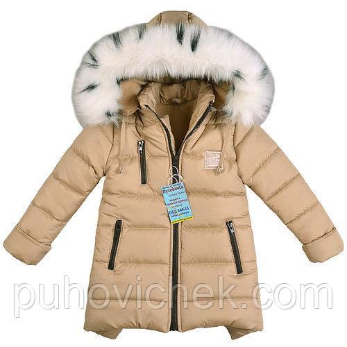 09a99c6dd5a Детские зимние куртки купить недорого интернет-магазин Пуховичек Украина