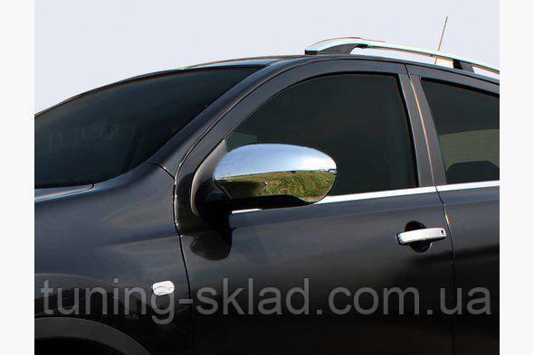 Хром накладки на зеркала Nissan Qashqai 2010-2014  (Ниссан Кашкай)
