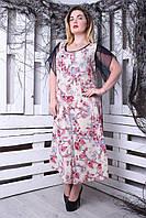 Платье большие размеры Аркадия