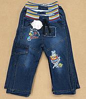 Детские джинсы на резинке на  мальчика. 1 -1,5 года. 80-86
