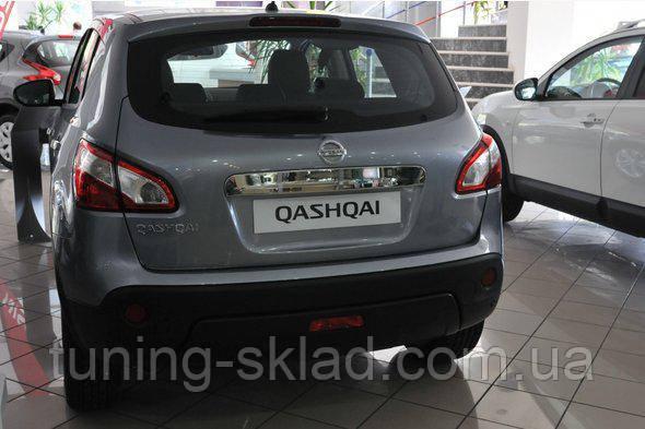 Хром накладка над номером Nissan Qashqai 2010-2014  (Ниссан Кашкай)