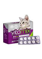 O.L.KAR.Vitamix (Витамикс для кошек) витаминный комплекс,100шт.