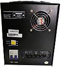 Стабилизатор напряжения Luxeon LDS 5000, фото 3