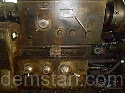 Токарный станок 1М63 (РМЦ 1500)