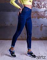 Женские джинсы Levi's® Denim Wmn's Jeans
