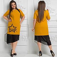 Шикарное женское платье ткань *Костюмная* гц 52, 54, 58, 60 размер батал