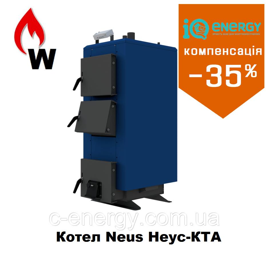 Котел твердотопливный Неус-КТМ Вичлаз (Neus) 23 кВт (до 230 м2), фото 1