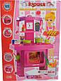 "Детская кухня ""Хозяйка"" Limo toy 661-51, фото 2"