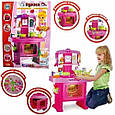 "Детская кухня ""Хозяйка"" Limo toy 661-51, фото 3"