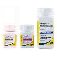 Обезболивающие противовоспалительные таблетки Римадил (Rimadyl) для собак, 50 мг № 20
