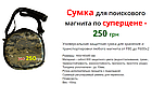 ПОИСКОВЫЙ МАГНИТ ⭐ F-400 РЕДМАГ ⭐ Сила 500кг неодимовый +  ТРОС в ПОДАРОК!, фото 2