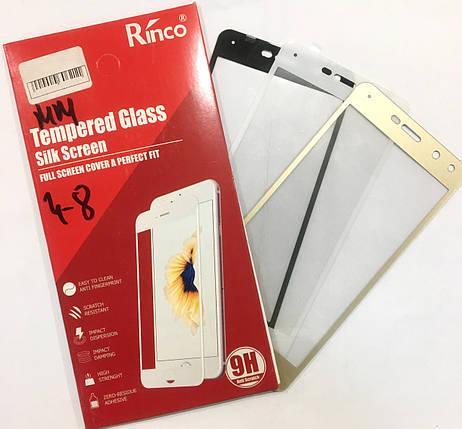 Захисне скло для Huawei P10 3D золотий, фото 2