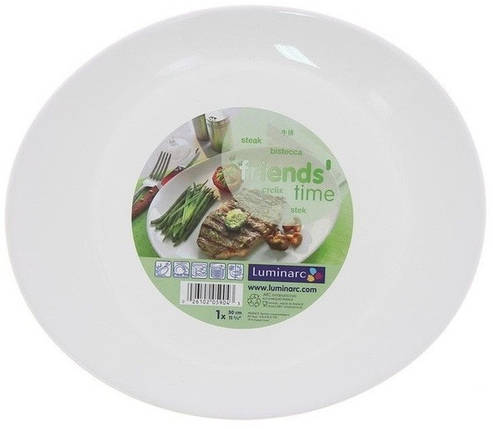 Блюдо для стейка Luminarc Friends Time J4651 30 см, фото 2