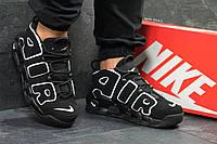 Кроссовки Nike Air More Uptempo 96 черные