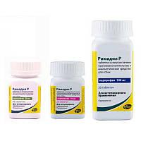 Обезболивающие противовоспалительные таблетки Римадил (Rimadyl) для собак, 100 мг №20