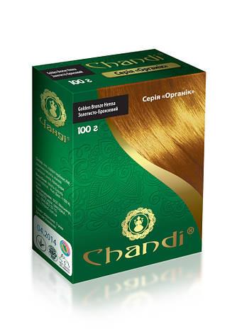 Краска для волос Chandi. Серия Органик. Золотисто-Бронзовий, миниатюра, 30г, фото 2