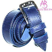 Ремень женский кожа синий 25 мм-купить оптом в Одессе