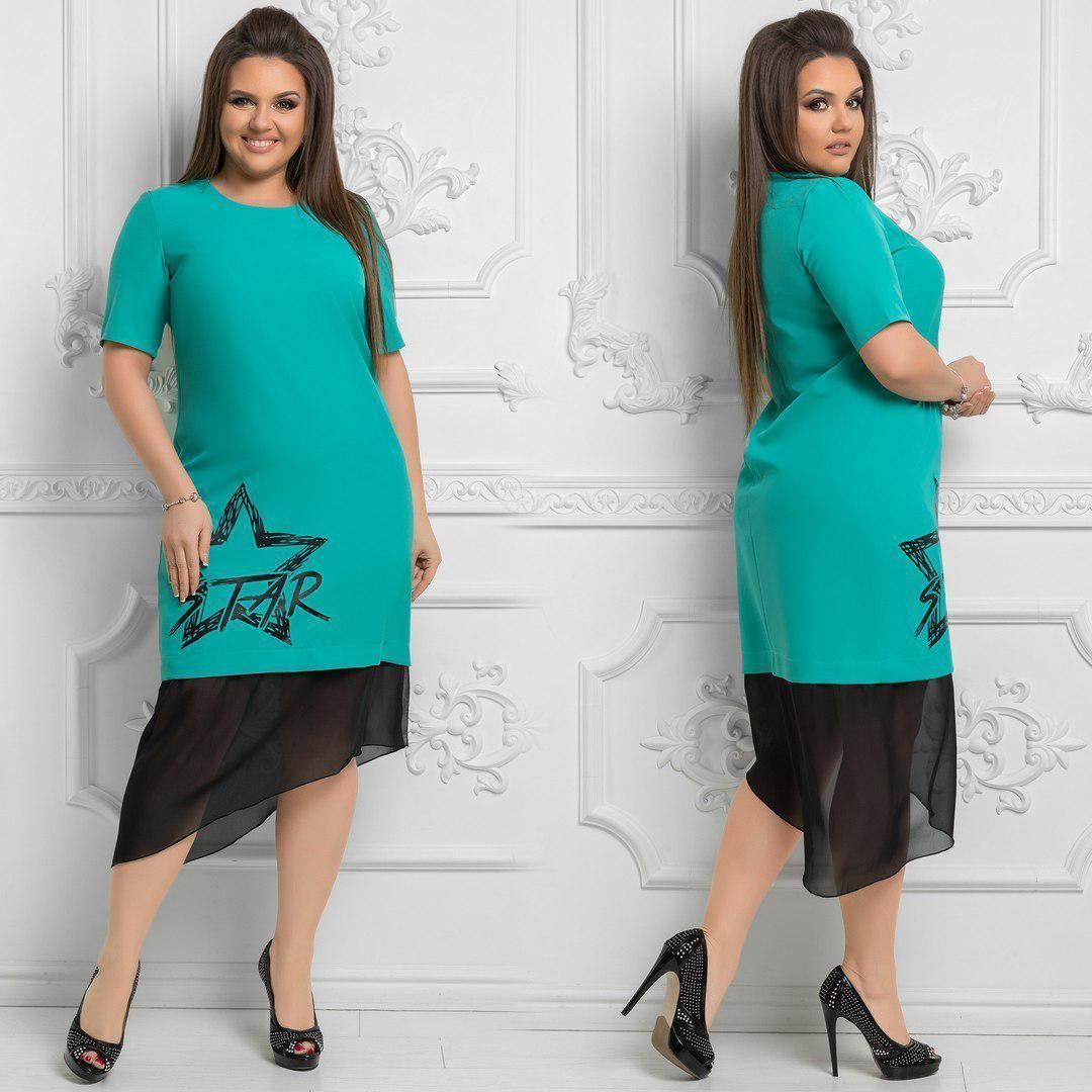 Шикарное женское платье ткань *Костюмная* б 52 размер батал