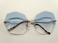 Воздушные очки с голубым градиентом