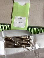 Иглы для мешкозашивочной машины GK9-2 уп.10 шт (GK9 х 230)
