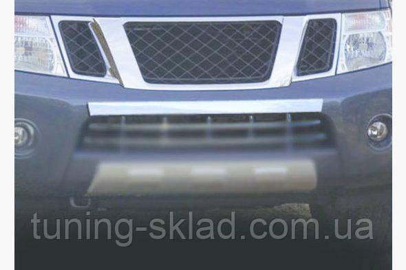 Хром накладка на передний бампер Nissan Pathfinder 2006-2015  (Ниссан Патфайндер)