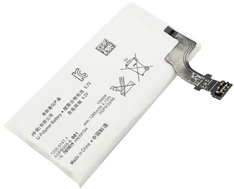 Аккумулятор Sony AGPB009-A001 (LT22i Xperia P), 1265 mAh Оригинал