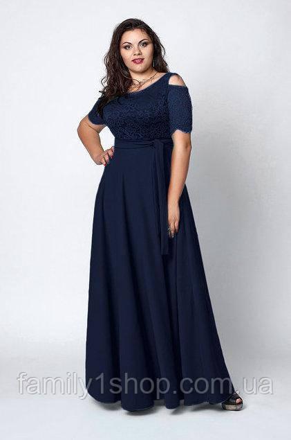 591ce5f7b928eba Нарядное длинное платье больших размеров., цена 500 грн., купить в ...