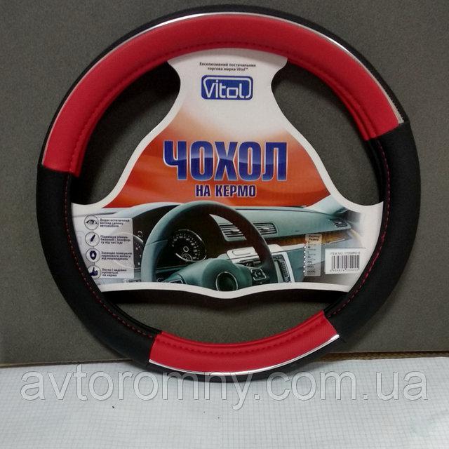 Оплетка на руль Vitol S 35x37 см красная 080204 17003RD 31192p