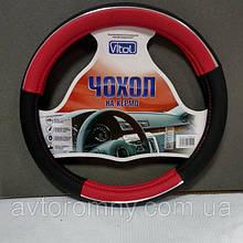 Оплетка на кермо Vitol S 35x37 см червона 080204 17003RD 31192p
