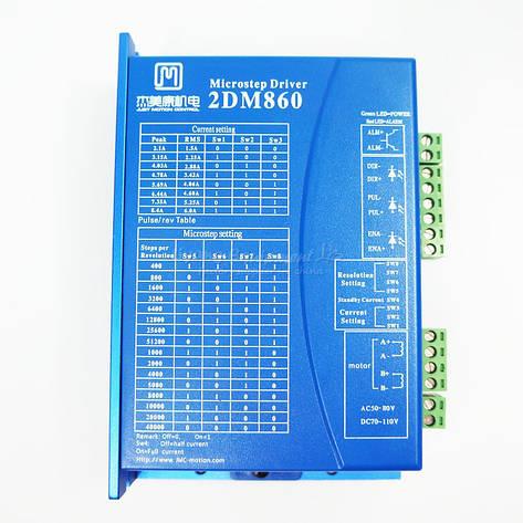 Цифровой драйвер контроллер шагового двигателя 2DM860 ЧПУ CNC 8.4A, фото 2