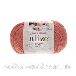 Alize Baby wool (Ализе Беби вул)  619 детская пряжа