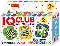 """Книга """"IQ-club для малышей. Учебные пазлы. Изучаем насекомых"""",    Ранок"""