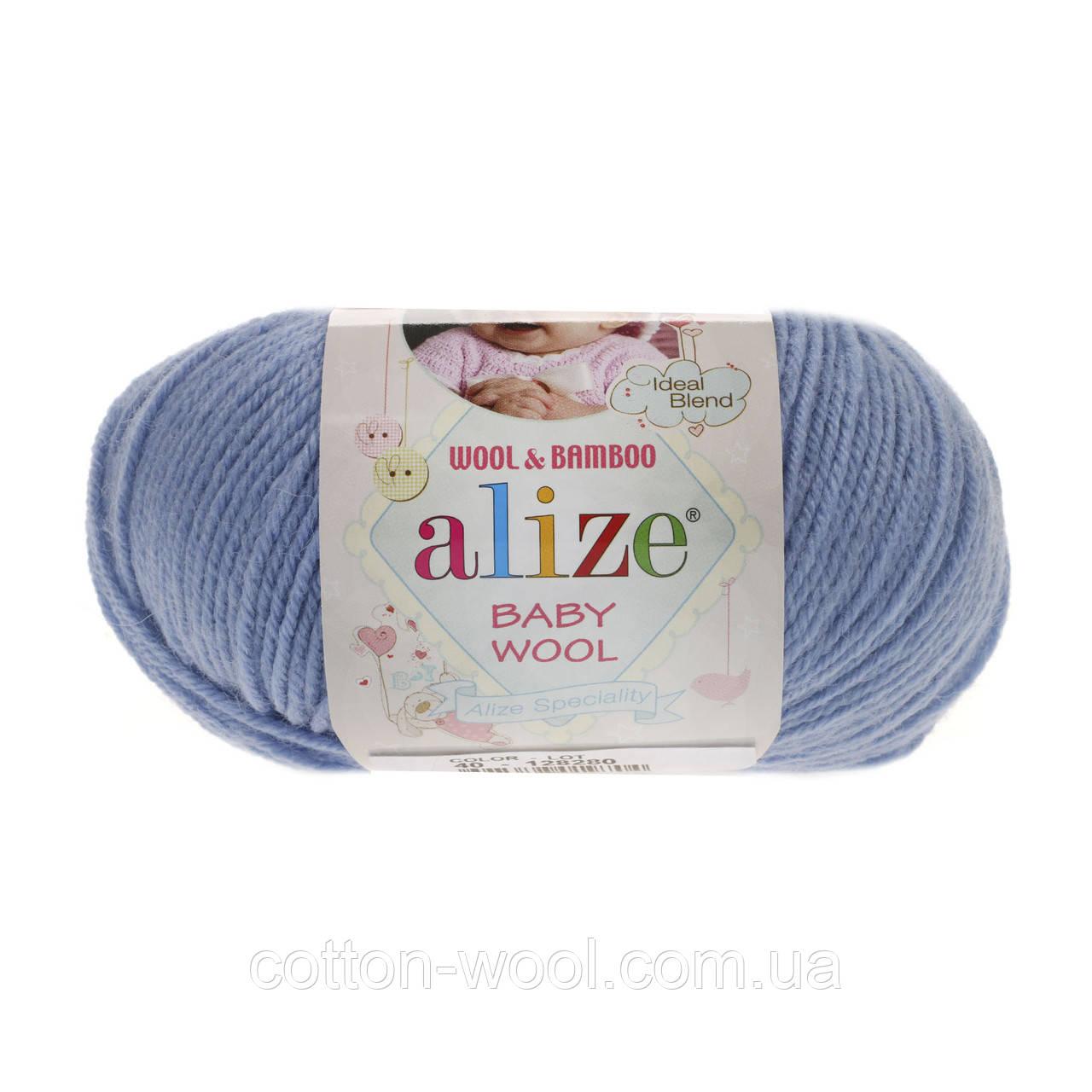 Alize Baby wool (Ализе Беби вул)  40 детская пряжа