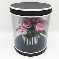 Коробка в виде тубуса прозрачная с крышкой