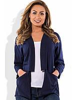Синий пиджак накидка из льна с карманами размеры от XL 5005