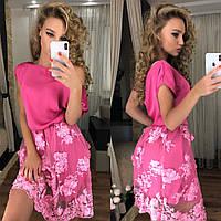 Цветочное платье с 3D кружевом и с бусинами