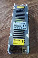 Блок питания (перфорированный, удлиненный) для светодиодной ленты 12V / 150W 12,5А Long-150-12
