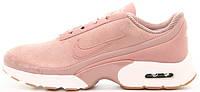 "Женские кроссовки Nike Air Max Jewell SE ""Pink"" (Найк Аир Макс) розовые"
